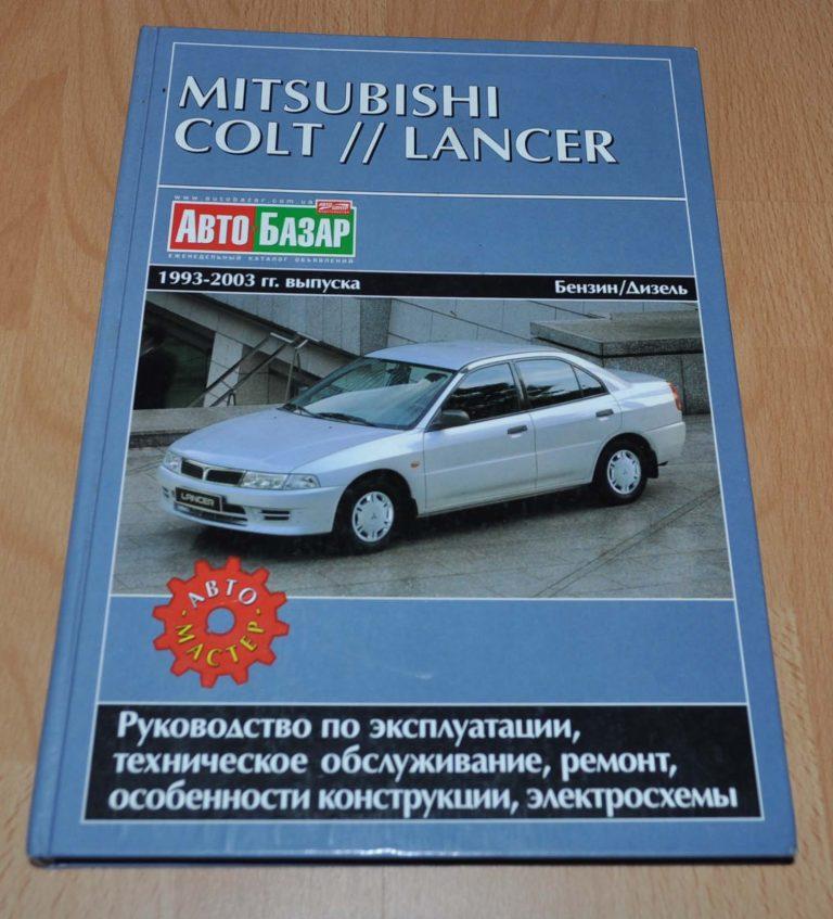 4g15 manual 2003 rh 4g15 manual 2003 tempower us