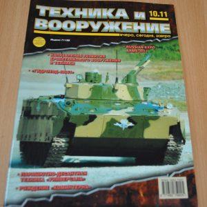 06//12 Military Engineering Magazine Russian BMD-3 K-61 Krug Luaz Snowmobile