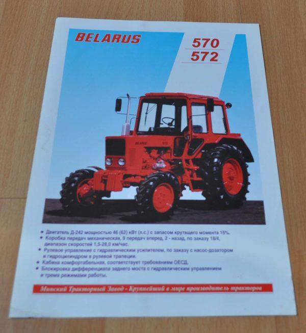 mtz belarus 570 572 tractor agricultural machinery brochure