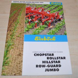 Einbock Universal weeding technique Tractor Brochure Prospekt