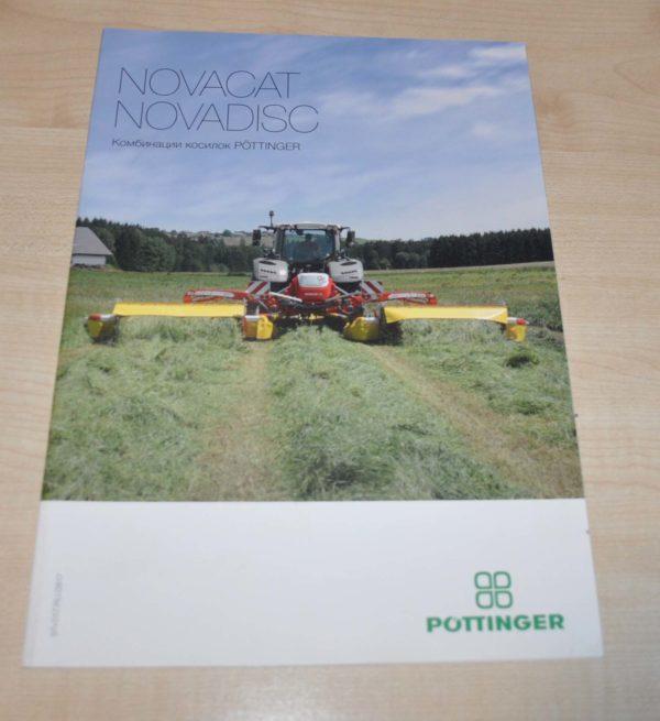 Pottinger Disc Mower Novadisc Novacat Tractor Brochure Prospekt