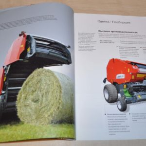 Pottinger Baler Tractor Brochure Prospekt