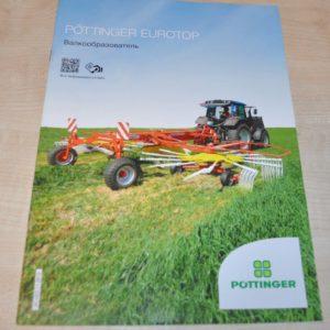 Pottinger Eurotop Roll Forming Tractor Brochure Prospekt