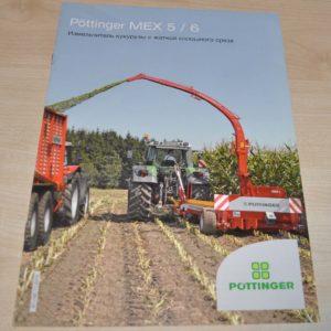 Pottinger MEX Corn shredder with continuous cut header Tractor Brochure Prospekt