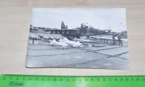 SU-25 military aircraft Soviet Army USSR Photo