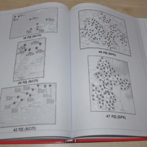 Drill of strategic missile forces formation 1959-2019 Soviet Russian Book P1