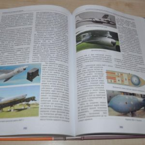 Nuclear era of Russian Aviation Missile Aircraft Soviet USSR Russian Book