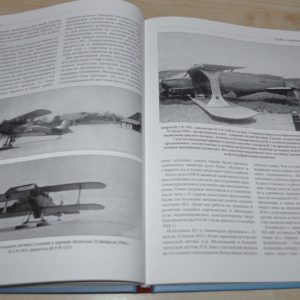 Hydro-aviation & flying boats Grigorovich Russia Soviet Aircraft Air Force USSR