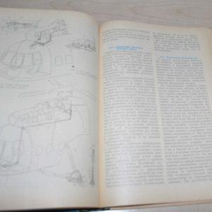MI-8 Aeroflot Soviet Book Manual Helicopter