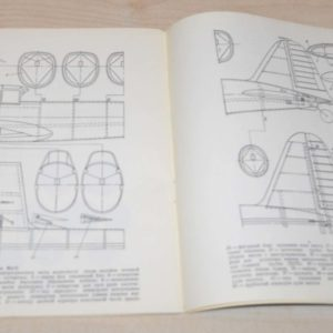 IL-2 Aircraft & Model Drawings USSR Military Soviet