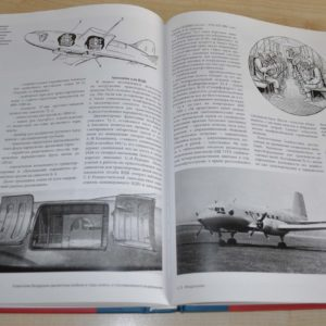Soviet Airborne Troops 1941 - 1955 Russian Air Force Aircraft USSR Army Military