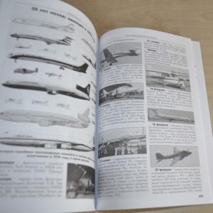 Legends and myths of aviation Airplanes Russia Soviet USSR Air Force Aircraft 10