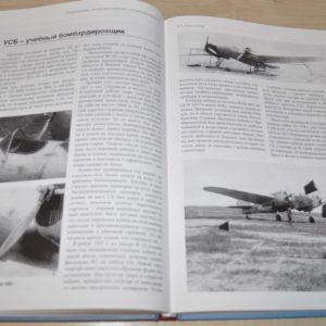A bomber SB that overtook fighters History Russia Soviet Aircraft Air Force USSR
