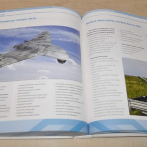 Helicopters & Unmanned Aerial Vehicles of Russia Book MI-8 KA-50 MI-28 MI-26 ENG