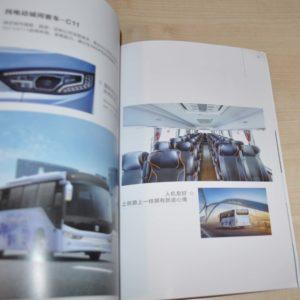 Geely Farizon Bus Green Travel Chinese Brochure Prospekt