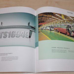 Yutong For You Factory Bus Brochure Prospekt