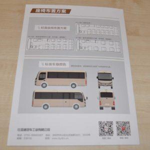 BYD C6 Bus Chinese Brochure Prospekt