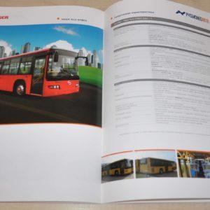 Higer Buses Model Range Chinese Brochure Prospekt