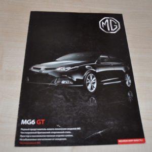 MG6 GT Cars Chinese Brochure Prospekt