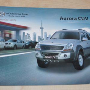 SC Aurora CUV Cars Chinese Brochure Prospekt