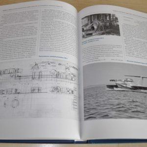 Ekranoplans Hydrofoils Navy Fleet Soviet USSR Book Chief Designer Alekseev P1