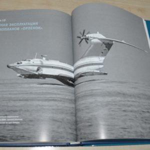 Ekranoplans Hydrofoils Navy Fleet Soviet USSR Book Chief Designer Alekseev P1+P2
