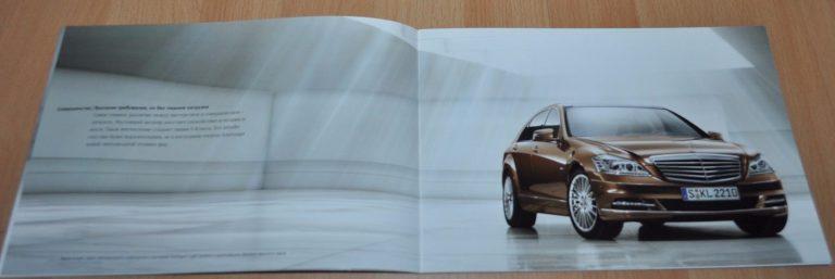 Mercedes S-Klasse S400 BlueHYBRID W221 Prospekt Brochure von 9//2008