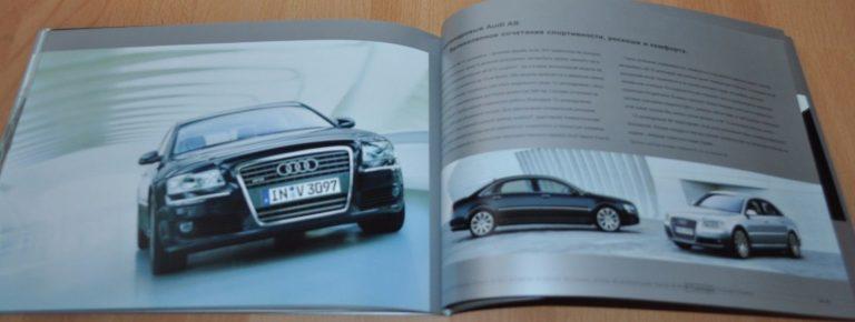 2006 audi a8 brochure