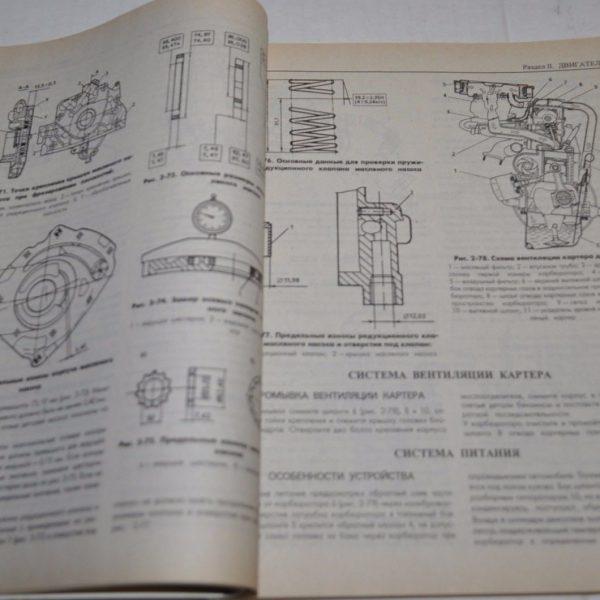 Инструкция ваз 2110 и 2112