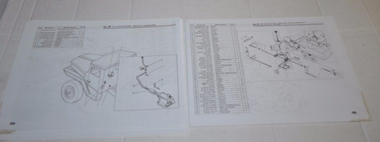 De 226 Snowplow Amkodor Parts Ural Truck Catalog Russian Damage