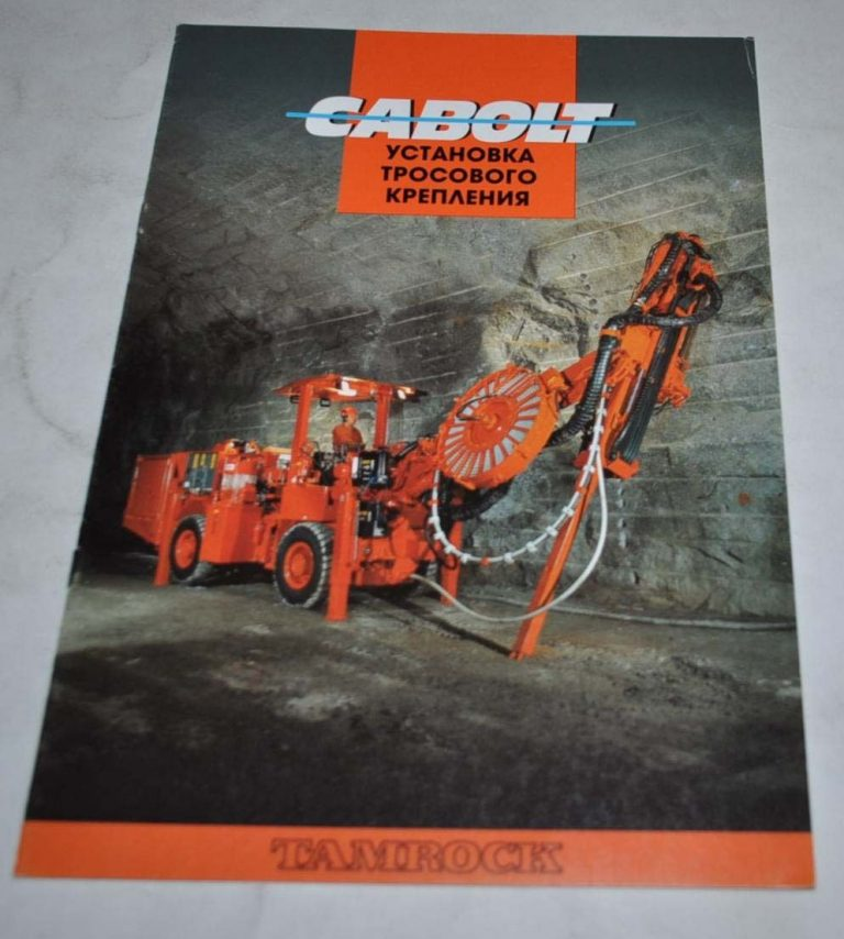 Sandvik Tamrock Installing the cable fixing Mining Brochure Prospekt