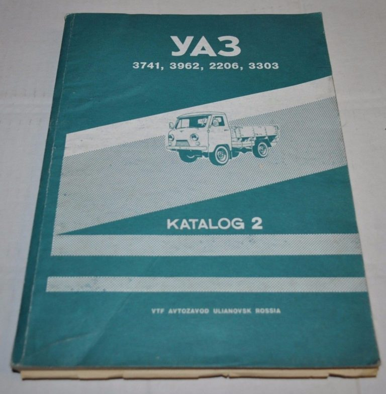 UAZ 3741 3962 2206 3303 Parts Catalog Manual Avtoexport RU ENG FR D SPAIN  Part 2