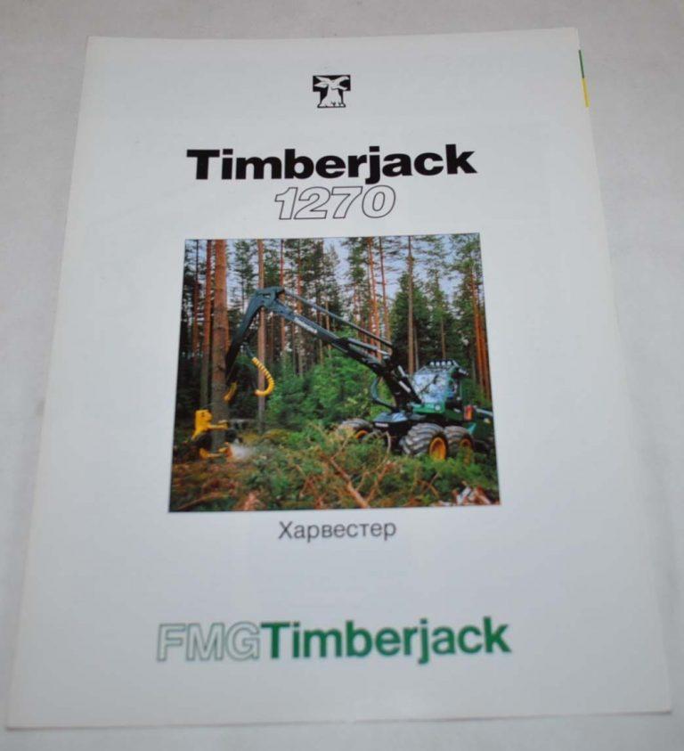 timberjack 1270 harvester logging tractor brochure prospekt auto rh auto brochure com Timberjack 1270 Harvester timberjack 1270b manual