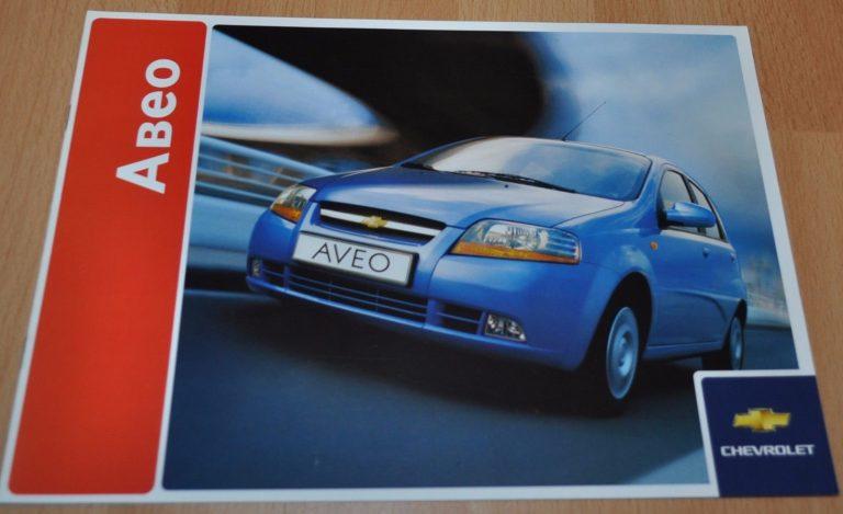 Chevrolet Aveo Ua Russian Brochure Prospekt Daewoo Auto Brochure