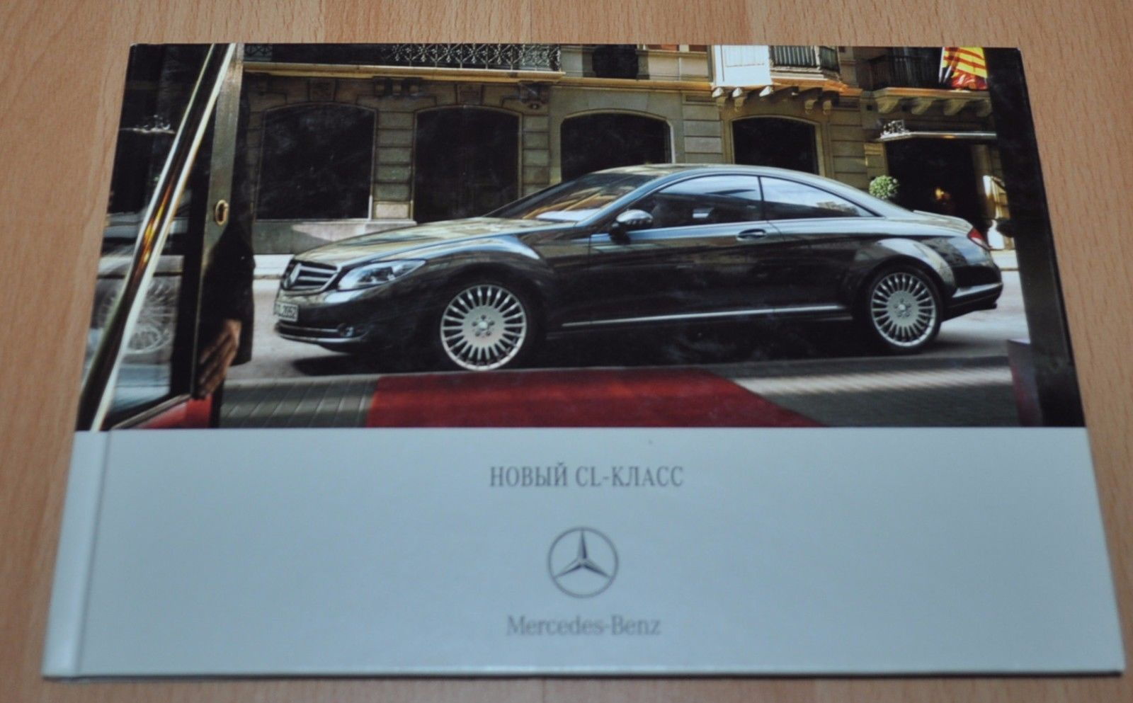 MERCEDES CLASSE C Limousine /& T-Modello EDITION C BR 204 prospetto brochure 2013