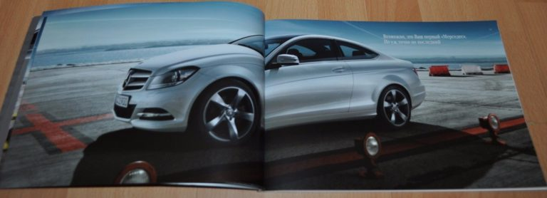 Mercedes C Class Coupe >> Mercedes Benz W204 C Class Coupe Brochure Prospekt 0613 Russian Edition