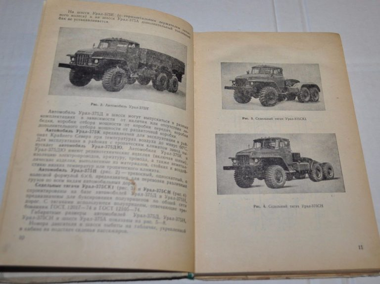ural 375 d tractor truck army repair manual auto brochure rh auto brochure com ural parts manual ural repair manual 2016
