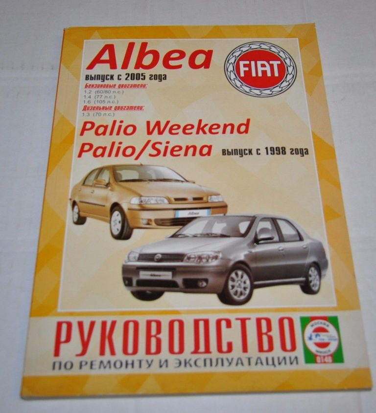 fiat palio weekend siena 1998 2005 maintenance and repair manual rh auto brochure com manual fiat palio weekend adventure 2010 manual fiat palio weekend 1998