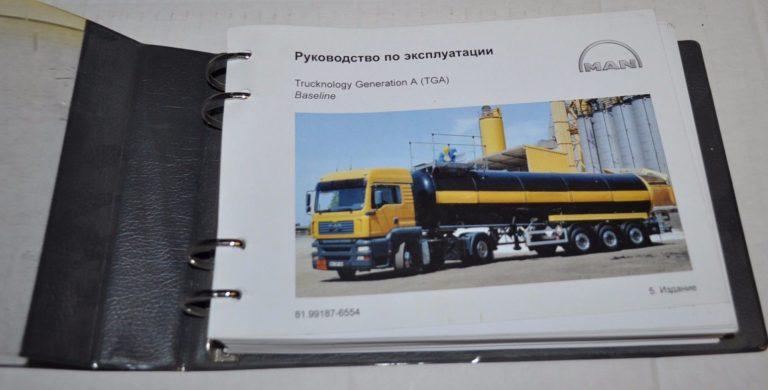 man tga 2005 truck user guide maintenance and repair manual ru rh auto brochure com man tga owners manual man tga service manual free download