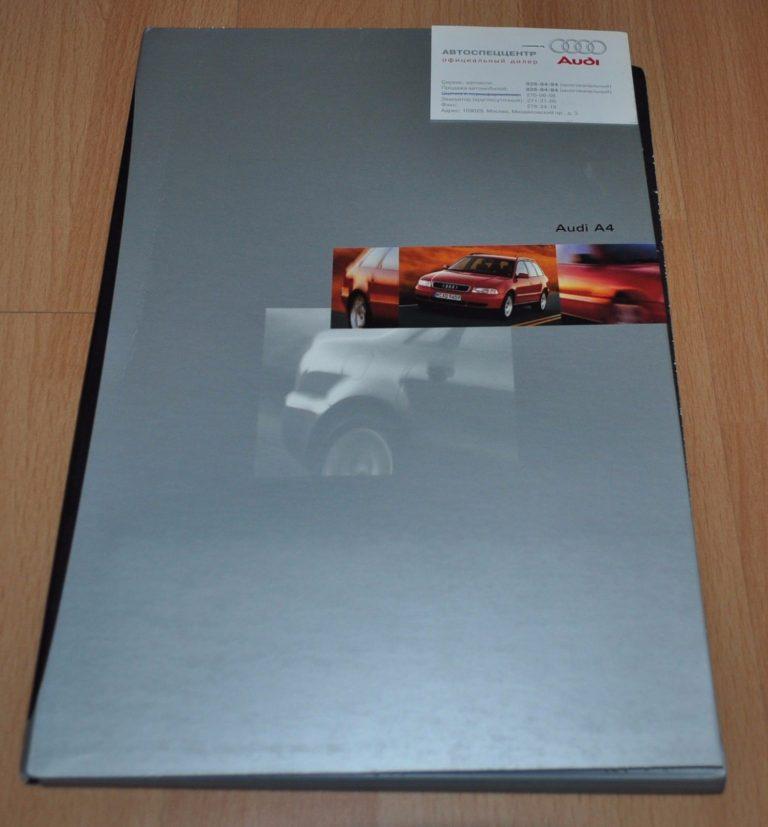 Audi A4 Brochure Prospekt 1997 1998 Russian Edition Folder